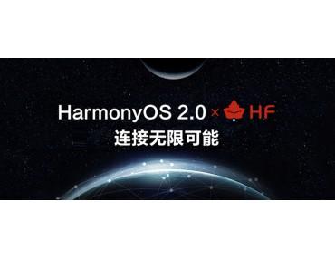 HarmonyOS鸿蒙 2.0来了